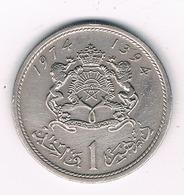 1 DIRHAM 1974  MAROKKO /8172/ - Maroc