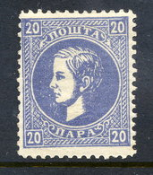 SERBIA 1869-79 Prince Milan 20 Para 5th Printing Perf. 12 MH / *.  Michel 14 V E - Serbia