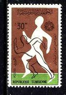 TUNISIE 572* 30m Noir, Brun-lilas Et Vert 13ème Championnats CISM De Cross Country - Tunisie (1956-...)