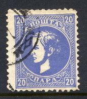 SERBIA 1869-79 Prince Milan 20 Para 5th Printing Perf. 12 Used.  Michel 14 V E - Serbia