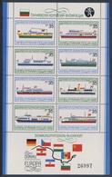 Bulgaria Bulgarien 1981 B 116 (=Mi 3039 /46 ** 125th Ann. Danube Commission / Eur. Donaukommission - Passagierschiff - Boten