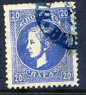 SERBIA 1869-79 Prince Milan 20 Para 4th Printing Perf. 12 Used.  Michel 14 IV A - Serbia