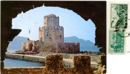 GREECE  GRECIA  METHONE  Burtzis View From Castlés Gate - Grecia