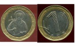 BULGARIE 1 Lev 2002 - Bulgarie
