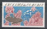 Comores  104** Yvert & Tellier = 4,25 Euro - Comores (1975-...)