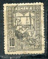 Y85 ROMANIA 1918 D8 - Otros