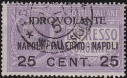 Italy .  Yvert    .       Expres  Stamp  ( 2 Scans )     .       O        .      Cancelled   .   /    .   Oblitéré - Poste Exprèsse