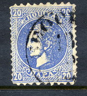 SERBIA 1869-79 Prince Milan 20 Para 1st Printing Perf. 9½12 Used.  Michel 14 I C - Serbia