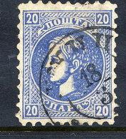 SERBIA 1869-79 Prince Milan 20 Para 1st Printing Perf. 9½ Used.  Michel 14 I B - Serbia