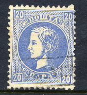 SERBIA 1869-79 Prince Milan 20 Para 1st Printing Perf. 12 Used.  Michel 14 I A - Serbia