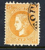SERBIA 1869-79 Prince Milan 15 Para 1st Printing Perf. 9½:12 Used.  Michel 13 I C - Serbia