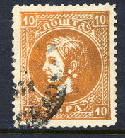 SERBIA 1869-79 Prince Milan 10 Para 5th Printing Used.  Michel 12 V - Serbia