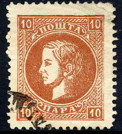 SERBIA 1869-79 Prince Milan 10 Para 4th Printing Perf. 12 Used.  Michel 12 IV A - Serbia