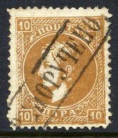 SERBIA 1869-79 Prince Milan 10 Para Yellow-brown 3rd Printing Perf. 12 Used.  Michel 12 III A - Serbia
