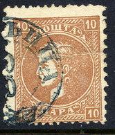 SERBIA 1869-79 Prince Milan 10 Para 2nd Printing Perf. 12:9½ Used.  Michel 12 II D - Serbia