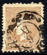 SERBIA 1869-79 Prince Milan 10 Para 2nd Printing Perf. 9½ :12 Used.  Michel 12 II C - Serbia