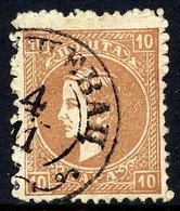 SERBIA 1869-79 Prince Milan 10 Para 2nd Printing Perf. 12 Used.  Michel 12 II A - Serbia