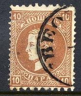 SERBIA 1869-79 Prince Milan 10 Para 1st Printing Perf. 9½:12 Used.  Michel 12 I C - Serbia