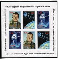 Tajikistan.2017 Space. Imperf.Sheetlet Of 6 (2 Sets). Michel # 777-79B  KB - Tadjikistan