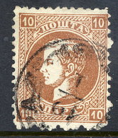 SERBIA 1869-79 Prince Milan 10 Para 1st Printing Perf. 12 Used.  Michel 12 I A - Serbia