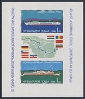 Bulgaria Bulgarien 1988 B 181 A (=Mi 3714 /5A ** 40th Ann. Danube Navigation Convention / Donauschifffahrtkonvention - Boten