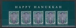 USA. Scott # 5338 MNH Strip Of 5. Hanukkah. Joint Issue With Israel  2018 - Joint Issues