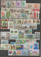 Côte D'Ivoire - Petite Collection D'oblitérés (avec Quelques Neufs) - Timbres