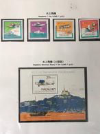 MACAU, 1989 SEAPLANE SOVENIER SHEET + SET OF 4 - Blocks & Kleinbögen