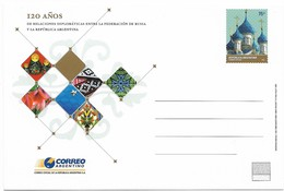 ARGENTINA 2005, DIPLOMATIC RELATIONS WITH RUSSIA, POSTAL STATIONARY POSTCARD ARGENTINA - RUSIA CHURCH - Enteros Postales
