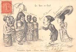 Benin - Dahomey - Ethnic / 07 - Béhenzin - Belle Carte Illustrée - Benin