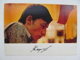 Anatoly Karpov World Champion Chess  - Schach  - Ajedrez - Echecs - Chess