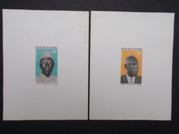 LOT DE 2 EPREUVES DE LUXE : PRESIDENT LAMINE GUEYE - Sénégal (1960-...)