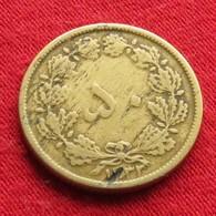 Iran 50 Dinars 1953 / SH 1332 KM# 1142  Lt 521  Irão Persia Persien - Iran