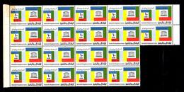 1967   Jordanie, 20 Ans  De L'UNESCO, Cote 30 €, - UNESCO