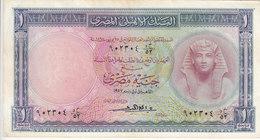 EGYPT 1 EGP 1957 P-30 Sig/ REFAII VF CRISP PREFIX 52 */* - Egypte