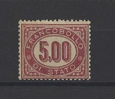 ITALIE.  YT Timbres De Service N°7 Neuf *  1875 - Servizi