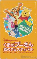 Télécarte NEUVE Japon / 110-191028 - DISNEY - WINNIE POOH ** 100 ACRE HOLIDAY **- Japan MINT Phonecard - Disney