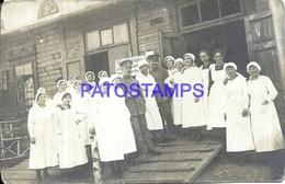 104324 RUSSIA BIELO RUSSIA BELARUS BEREZA KARTULKA PRISON POSTAL POSTCARD - Russland