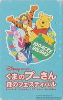 Télécarte Japon / 110-201708 - DISNEY - WINNIE POOH ** 100 ACRE HOLIDAY **- Japan Phonecard - Disney