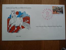 (S) CHINA FDC 25-06-1979 CHINA MUUR. - ...-1979