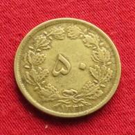 Iran 50 Dinars 1954 / SH 1333 KM# 1156 Lt 494  Irão Persia Persien - Iran