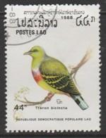Laos 1988 Birds  44 K Multicoloured SW 1115 O Used - Laos