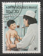 Laos 1982 The 7th Anniversary Of The People's Republic 4 K Multicoloured SW 591 O Used - Laos