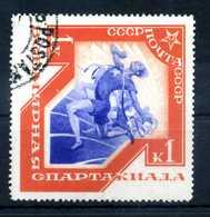 1935 URSS N.555 USATO - Usati