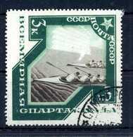 1935 URSS N.557 USATO - Usati