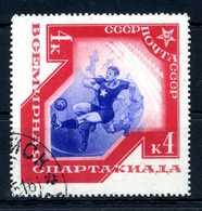 1935 URSS N.558 USATO - Usati