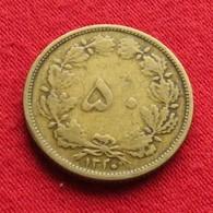 Iran 50 Dinars 1941 / SH 1320 KM# 1142  Lt 446  Irão Persia Persien - Iran