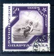 1935 URSS N.559 USATO - Usati