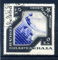 1935 URSS N.556 USATO - 1923-1991 URSS