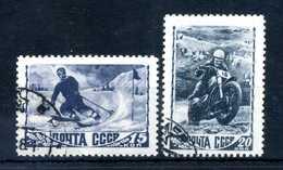 1948 URSS SET USATO - 1923-1991 URSS